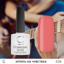 Гель-лак Cosmolac № 228