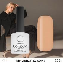 Гель-лак Cosmolac № 229