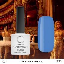 Гель-лак Cosmolac № 231