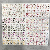 Слайдер-дизайн большой лист (w 031-036)