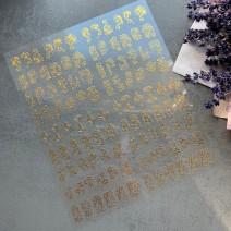 Наклейки 3 D золотые на весь ноготь (большой лист)