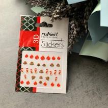 Наклейки зимние для ногтей RuNail, №2050