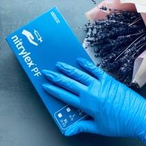Перчатки нитриловые голубые 100 шт (50пар) размер S, Nitrylex