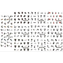 Слайдер-дизайн большой лист (BLE 2193-2203)