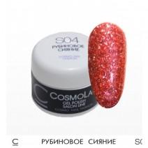 Жидкая слюда Cosmo S04, Рубиновое сияние, 4,5 мл